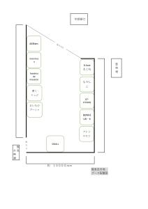 R21205出店配置阪急空き地_page-0001