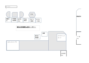 R21205出店配置阪急水無瀬駅山側ロータリー_page-0001