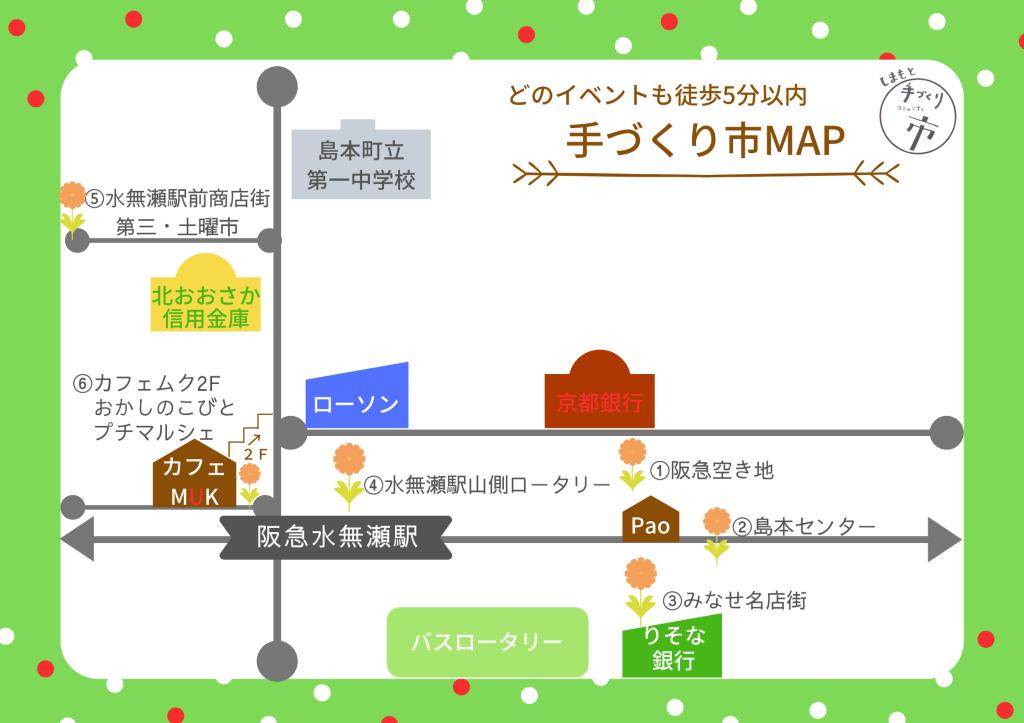 R21205手づくり市MAP